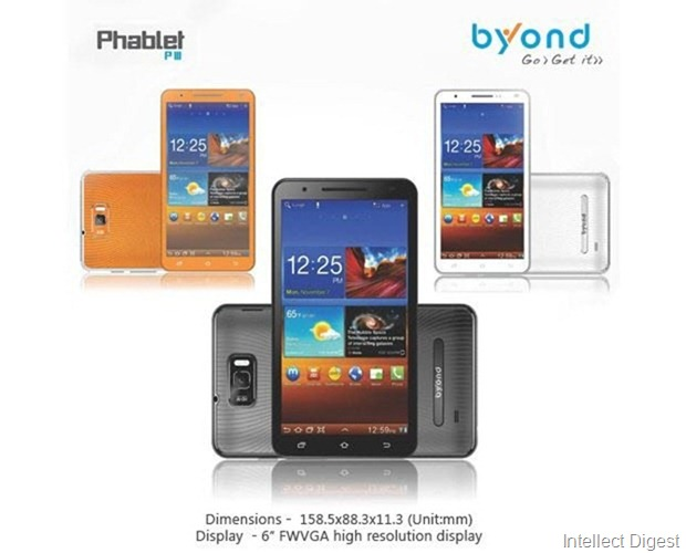 Byond launches Phablet PIII