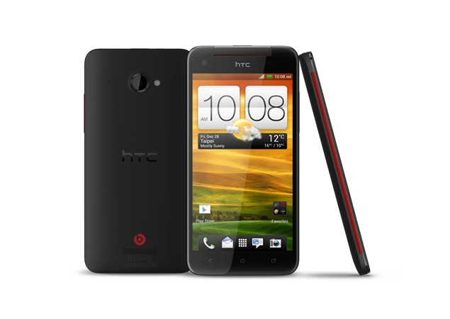 HTC Butterfly Launched In India
