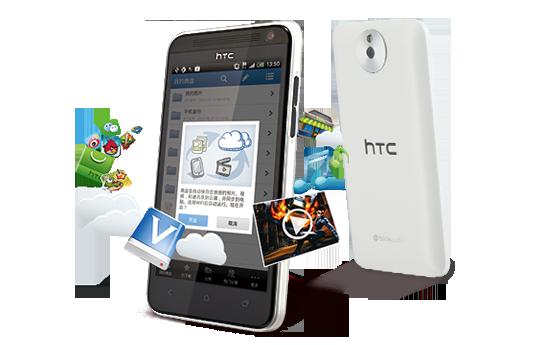 HTC E1 India Launch