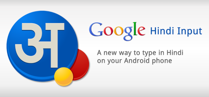 google app free download for android