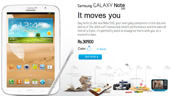 Samsung-Galaxy-Note-510-India-Sale-eStore