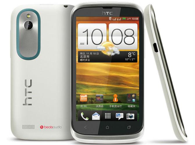 HTC Desire U, Desire XDS