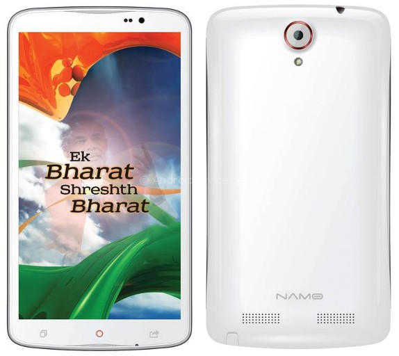 Smart-Namo-Phablet