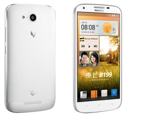 Huawei announced B199 with quad core processor and 5.5 inch screen