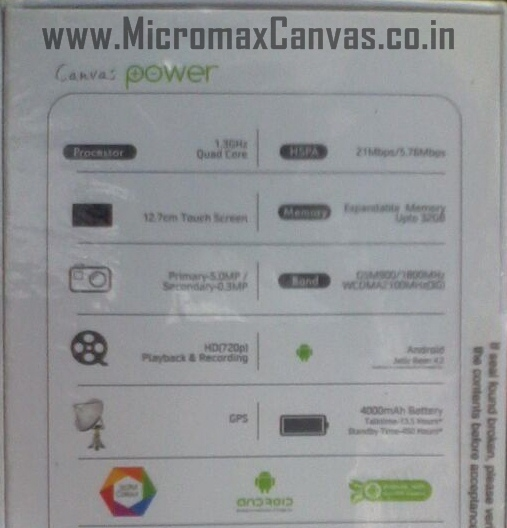 Micromax Canvas Power with 4000mAh battery leaked online, 5-inch display and 4.2 jelly bean OS