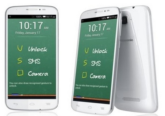 Panasonic P31 launched in India at INR 11,990 comparison with Moto G