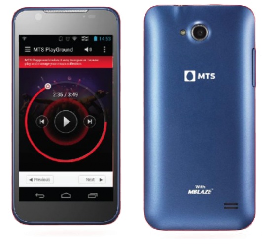 MTS Blaze 4.5 available with 1,00,000MB free data priced at INR 9,999