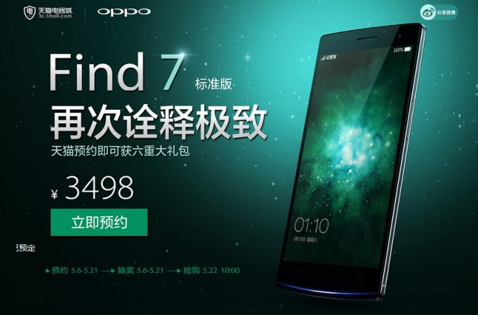 OPPO Find 7 goes on sale in China available for pre-order