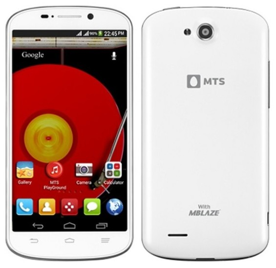 MTS Blaze 5.0 offers one lakh MB 3G data with 5-inch display and quad core processor at INR 10,999