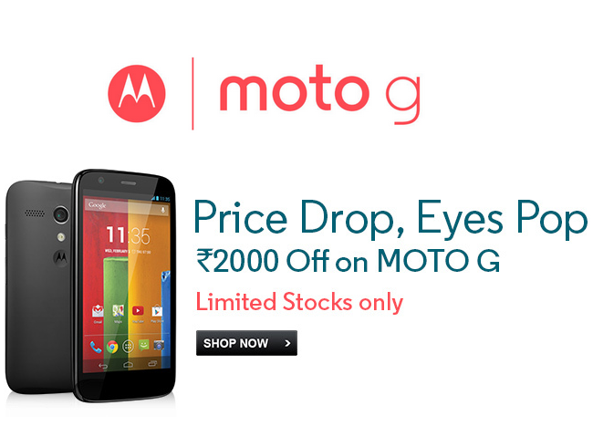 moto g price drop