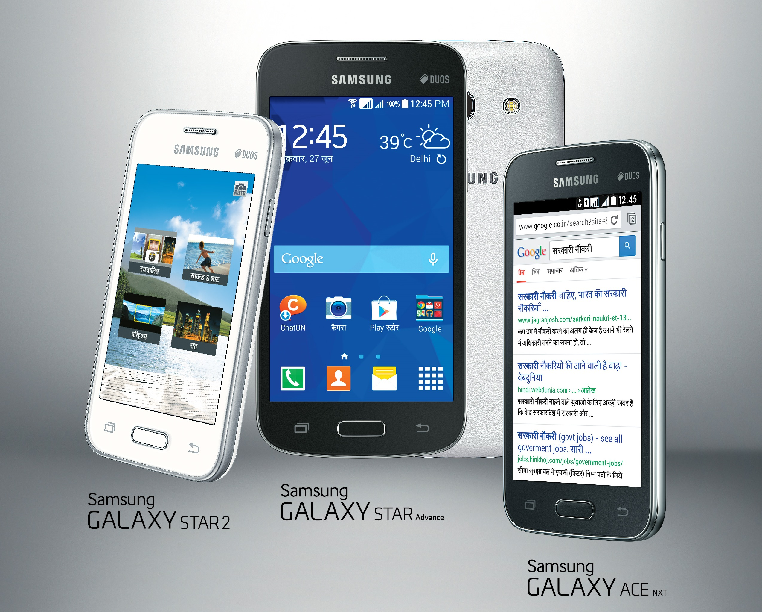 Samsung Galaxy Star 2, Galaxy Star Advance and Ace NXT launched in India: Price, Specs And Details