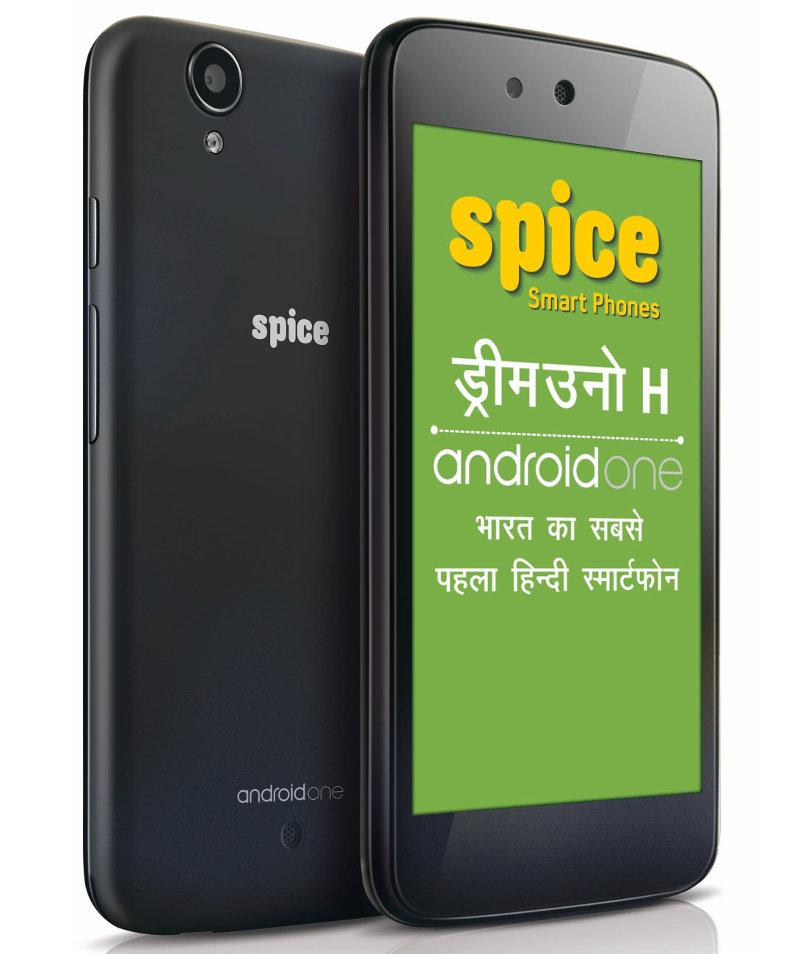 Spice Dream Uno H Android One Smartphone