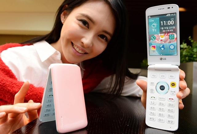 LG Ice Cream Smart Flip Phone