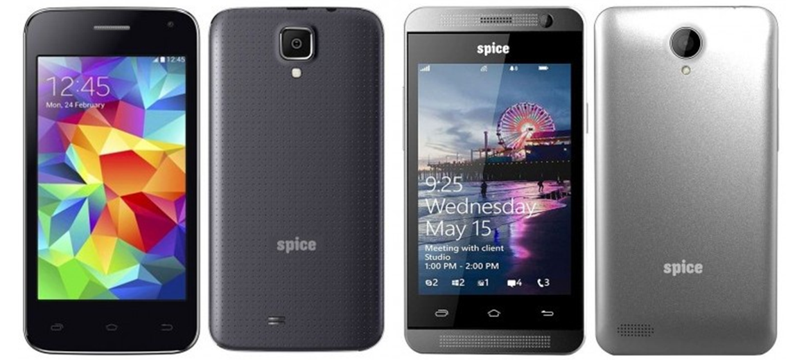 spice new mobile price