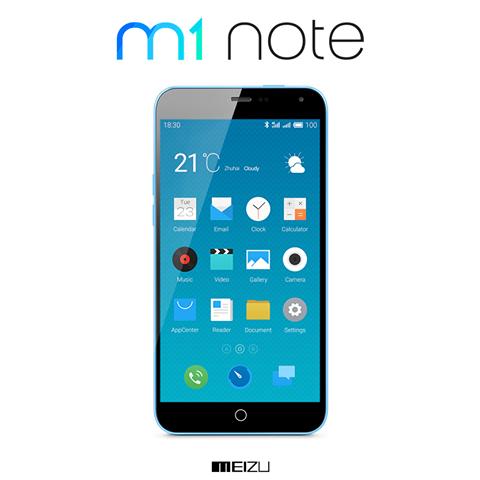 Meizu M1 Note-1