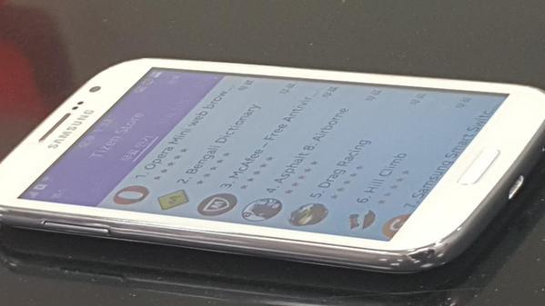 Samsung Z2 Tizen smartphone -2