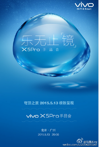 Vivo X5 Pro-3