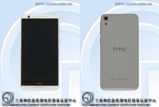 HTC One E9st -1