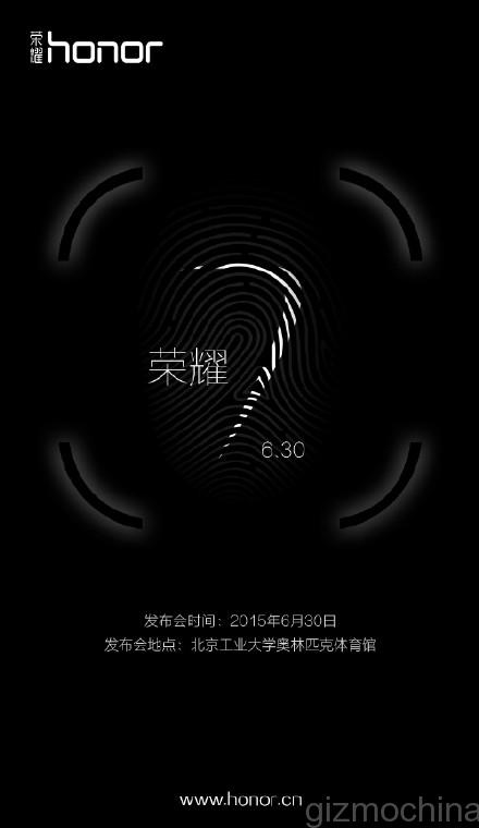 Huawei Honor 7 Launch Invite-1
