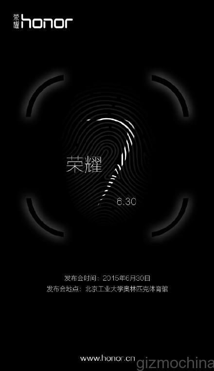 Huawei Honor 7 Launch Invite-1