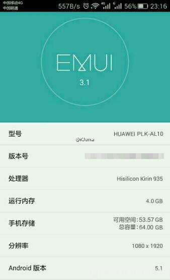 Huawei Honor 7 - leaked specs