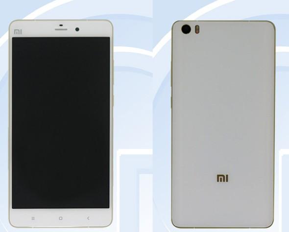 Xiaomi Mi 5 Plus -1