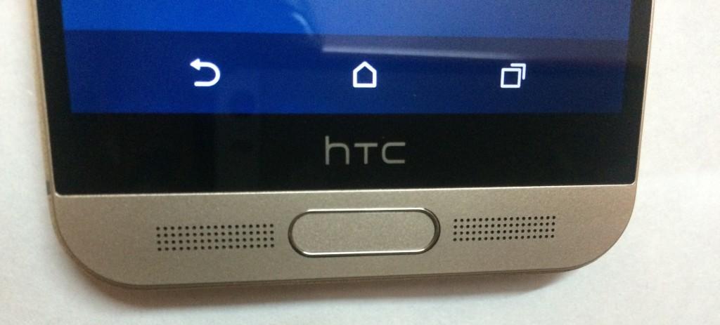 HTC One M9+ (23)