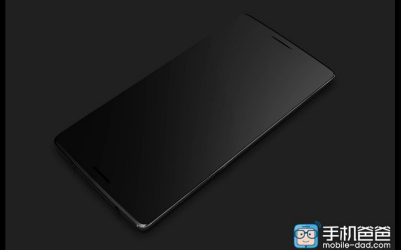 OnePlus Mini Render -1