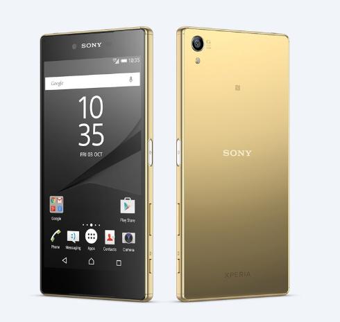 Sony Xperia Z5 Premium -3