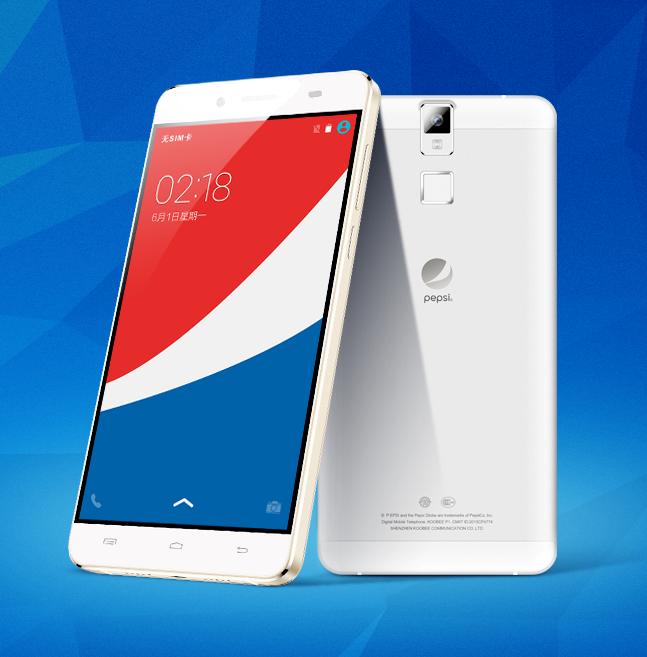 Pepsi Phone P1s -1