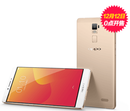 Oppo R7 PLus high-end version