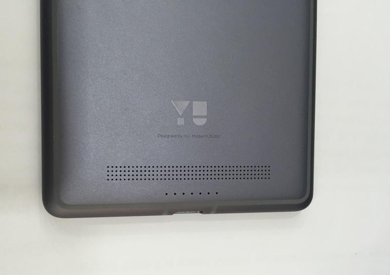 Yu Yutopia (5)