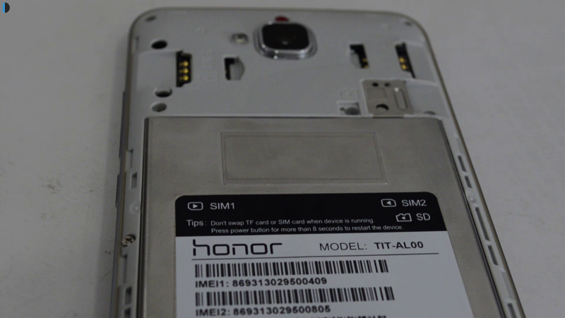 Honor Holly 2 Plus (25)