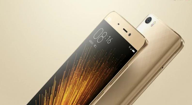 Xiaomi Mi 5 -1