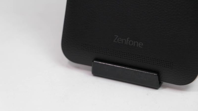 New Asus Zenfone Max variant (18)