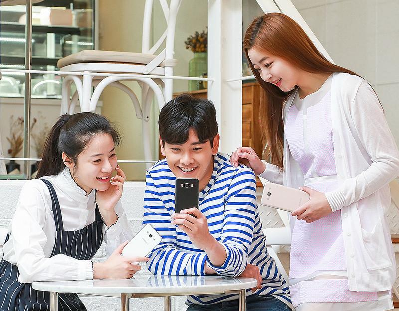 Samsung Galaxy J7 (2016) -1