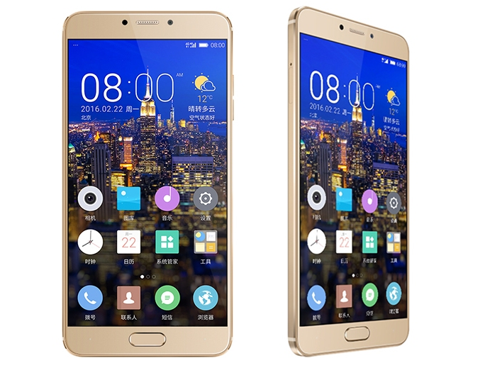 Gionee S6 Pro -1