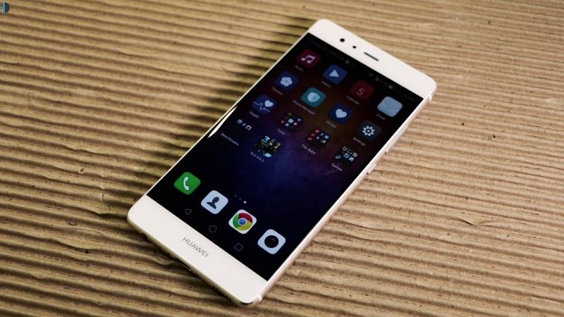 Huawei P9 (18)