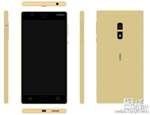 Nokia D1 Render (Premium / Gold)