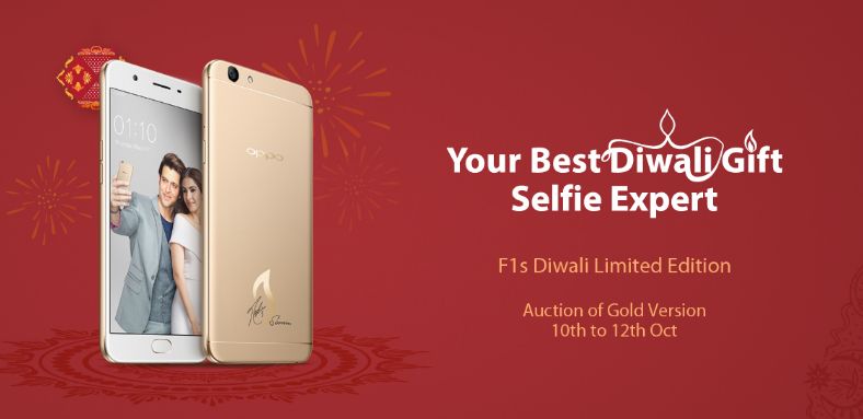 Oppo F1 Diwali Limited Edition