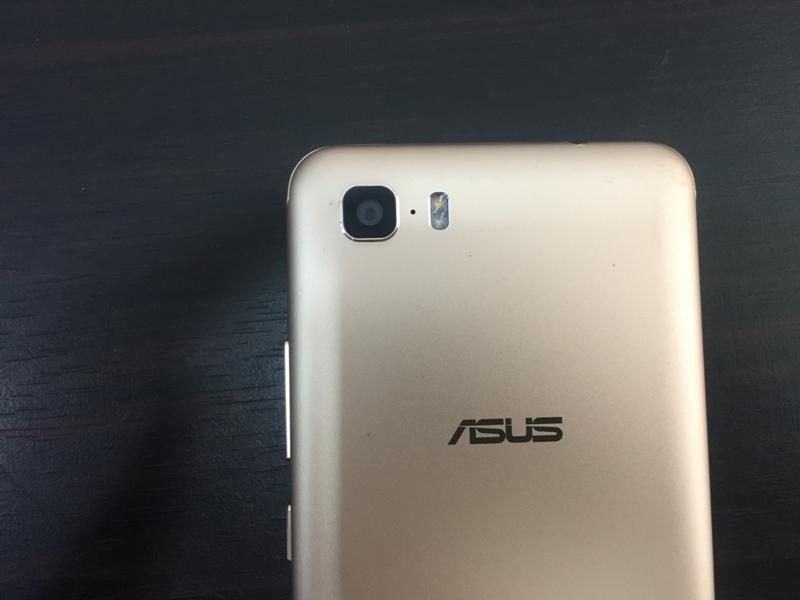 Asus Zenfone 3s Max (11)