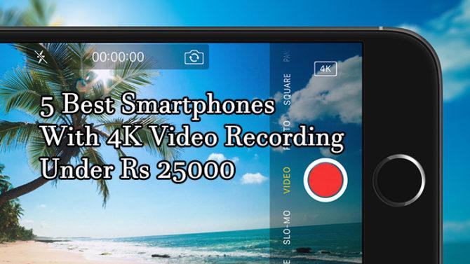 5 Best Smartphones With 4K Video Recording Under Rs 25000