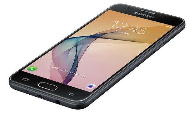 Samsung Galaxy J5 Prime (2018)