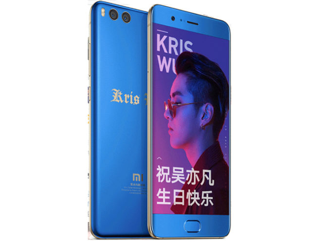 Xiaomi Mi Note 3 Kris Wu Limited Edition