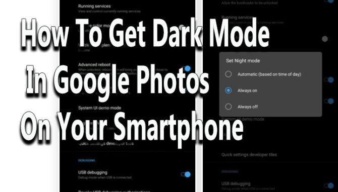 Как получить темный режим в Google Фото на вашем смартфоне